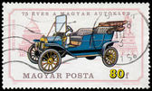 HUNGARY - CIRCA 1975: A stamp printed in Hungary shows retro car — Photo