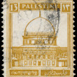 PALESTINE - CIRCA 1927: A stamp printed in Palestine shows Mosqu — Stock Photo
