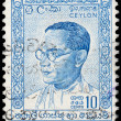 Stock Photo: CEYLON - CIRC1963: stamp printed in Ceylon shows Prime Minis