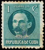 CUBA - CIRCA 1917: A stamp printed in Cuba shows image of the Jo — Stock Photo