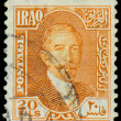 IRAQ - CIRCA 1932: A stamp printed in Iraq shows Faisal I of Ira — Stock Photo