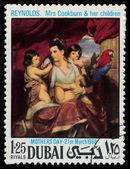 DUBAI - CIRCA 1968: A stamp printed in Dubai shows painting of S — Stock Photo