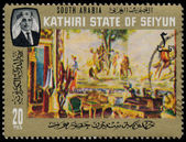 KATHIRI STATE OF SEIYUN - CIRCA 1967: A stamp printed in Kathiri — Foto Stock