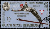 SOUTH ARABIA - CIRCA 1968: A stamp printed in South Arabia in Ka — Stock Photo