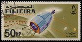 FUJEIRA - CIRCA 1966: A stamp printed in Fujeira (UAE) shows Spa — Stock Photo