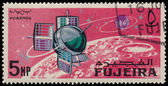 FUJEIRA - CIRCA 1966: A stamp printed in Fujeira (UAE) shows Spa — Stok fotoğraf
