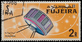 FUJEIRA - CIRCA 1966: A stamp printed in Fujeira (UAE) shows Spa — Stock Photo