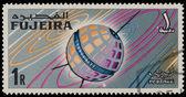 Fujaïrah - vers 1966 : un timbre imprimé en Fujaïrah (Émirats Arabes Unis) montre spa — Photo