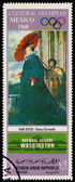 YEMEN ARAB REPUBLIC - CIRCA 1968: A stamp printed in Yemen Arab  — Zdjęcie stockowe