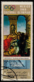 YEMEN ARAB REPUBLIC - CIRCA 1968: A stamp printed in Yemen Arab Republic shows The Birth of Venus - detail - by Botticelli, circa 1968 — Photo