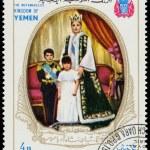 Постер, плакат: YEMEN CIRCA 1968: stamp printed by Yemen shows The 20th Anniv