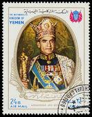 YEMEN - CIRCA 1968: stamp printed by Yemen, shows The 20th Anniv — Foto Stock