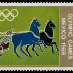 Постер, плакат: YEMEN ARAB REPUBLIC CIRCA 1968: A stamp printed in Yemen Arab