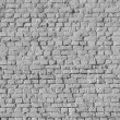 Photo: White Brick Wall Pattern
