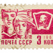 Postcard printed in the USSR shows The All-Union Leninist Young — Stock Photo