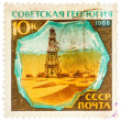 Postage stamp printed in USSR shows geology, oil, petroleum — Stok Fotoğraf #39170691