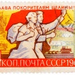 Stamp printed in Russia shows Farm and Young Couple with Banner, — Stock Photo