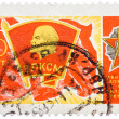 Stamp printed in USSR, shows banner of komsomol with badge and O — Stock Photo #39175211