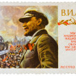 Stamp printed in the Russia (Soviet Union) shows V. I. Lenin, 18 — Stok fotoğraf