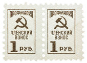 Postcard printed in the USSR shows — Stock Photo