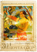 Stamp printed in the USSR shows Woman with Fruit, by Gauguin — Stockfoto