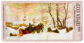 Stamp printed in Soviet Union shows the Shrovetide, by artist Bo — Stock Photo