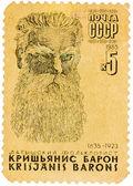 邮票印在苏联,显示 krishianis 的肖像 — 图库照片