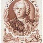 Stamp printed in Russia (Soviet Union) commemorates Mikhail Lomo — Stock Photo