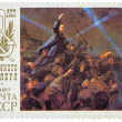"Stamp printed in USSR shows the ""Long live the socialist revolut — Stock Photo #39187817"