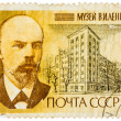 Stamp printed in Russia shows portrait of Vladimir Ilyich Lenin — Stockfoto
