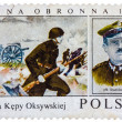 Постер, плакат: Stamp printed in Poland shows portrait Stanislaw Dabek colonel o