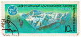 Stamp printed in the USSR shows Belukha Mountain - highest peak — Stock Photo