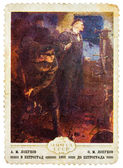 Stamp printed by Russia, shows Lenin return to Petrograd by Alex — Stock Photo