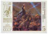 "Stamp printed in USSR shows the ""Long live the socialist revolut — Stock Photo"