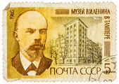 Stamp printed in Russia shows portrait of Vladimir Ilyich Lenin — Stock Photo