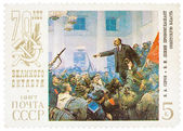 "Stamp printed in Russia shows ""Lenin proclaims Soviet power"", by — Stock Photo"