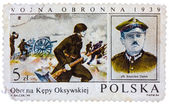 Stamp printed in Poland shows portrait Stanislaw Dabek colonel o — Stock Photo
