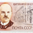 Stamp printed in Russia shows portrait of Vladimir Ilyich Lenin — Stockfoto #39196047