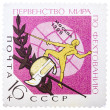 Stock Photo: Stamp printed in USSR (Russia) shows fencer, mask and rapi