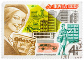 Stamp printed in the USSR (CCCP) featuring scenes of urban life — Stock Photo