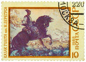 "Stamp printed in USSR shows the illustration by Deregus ""Kozak G — Stock Photo"