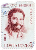 Stamp printed in USSR shows portrait of Maurice Bishop (1944-198 — Stock Photo