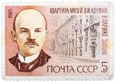 Briefmarke gedruckt in russland zeigt porträt von wladimir iljitsch lenin — Stockfoto