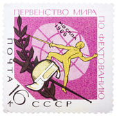 Stamp printed in the USSR (Russia) shows a fencer, mask and rapi — Stock Photo