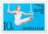 Stamp printed by USSR shows gymnast, European Gymnastics Champio — Stock Photo