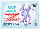 Post stamp printed USSR, football, soccer, World Cup 1986 Mexico — Stock Photo