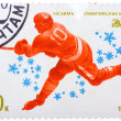 Stamp printed in USSR,13 Olympic Winter Games, Lake Placid, Unit — Stock Photo #39201675