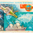 Postage Stamp Shows the International Flights in the Space — Stock Photo