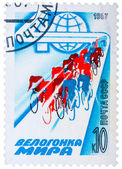 Postal stamp printed in USSR is shown by the Peace Race,Group of — 图库照片
