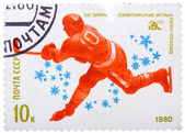 Stamp printed in USSR,13 Olympic Winter Games, Lake Placid, Unit — Stock Photo